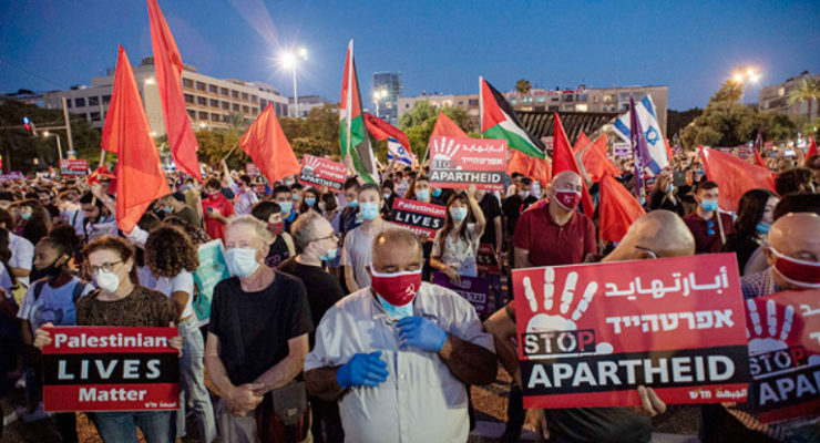 In Search of a Game Changer — Beyond Apartheid: Israel, Palestine, and Annexation